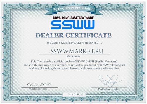 официальный дилер SSWW